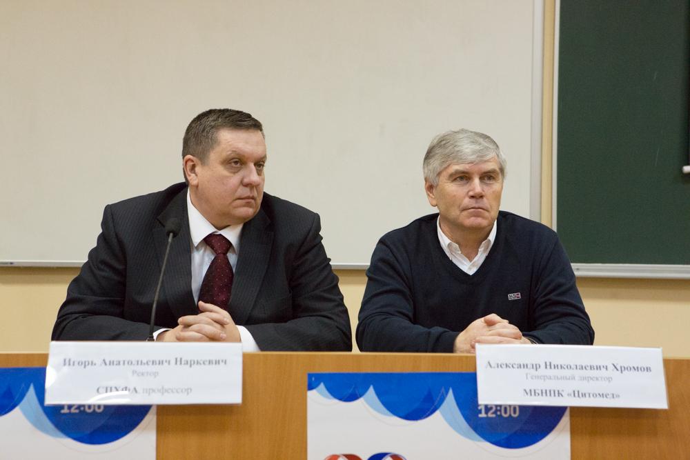 Игорь Наркевич, ректор СПХФА и Александр Хромов, генеральный директор МБНПК Цитомед