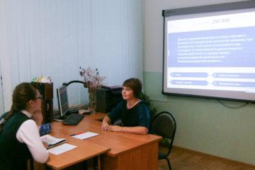 Лицей №43 г.Саранск Республики Мордовия