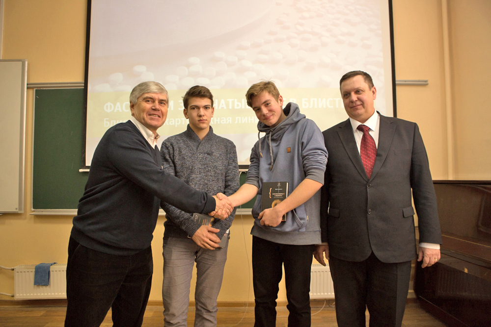 Награждение победителей викторины Кто хочет стать фармацевтом (СПб и ЛО)