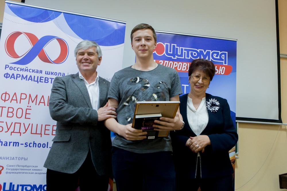 Награждение участников финала РШФ