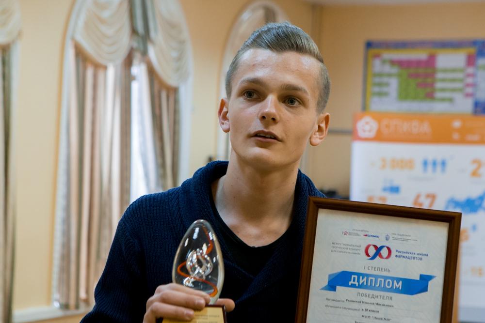 Победитель РШФ (1 место) - Николай Рядинский ( МБОУ Лицей №10, г.Белгород)