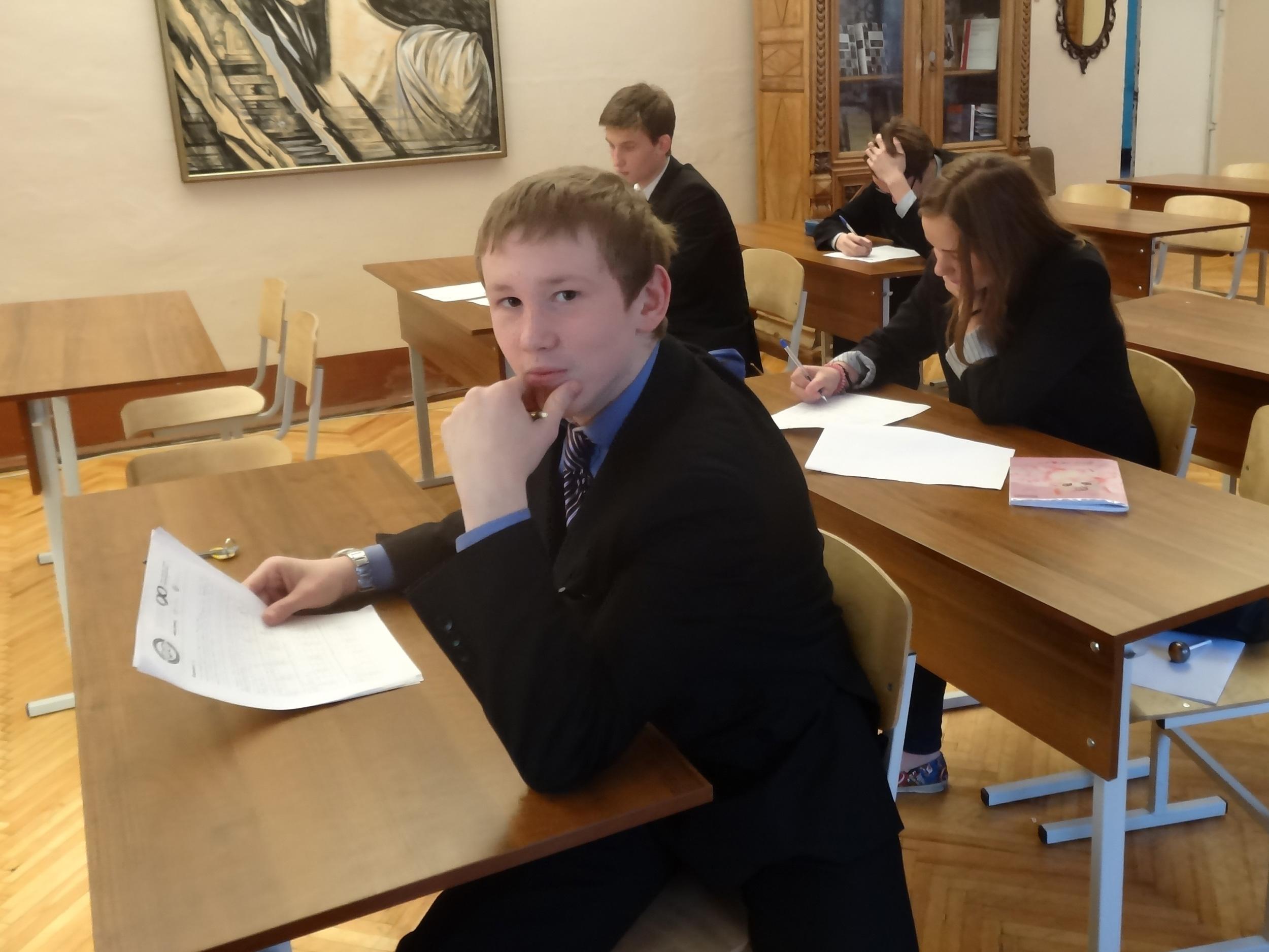 Тестирование-в-Гимназии-№166-г