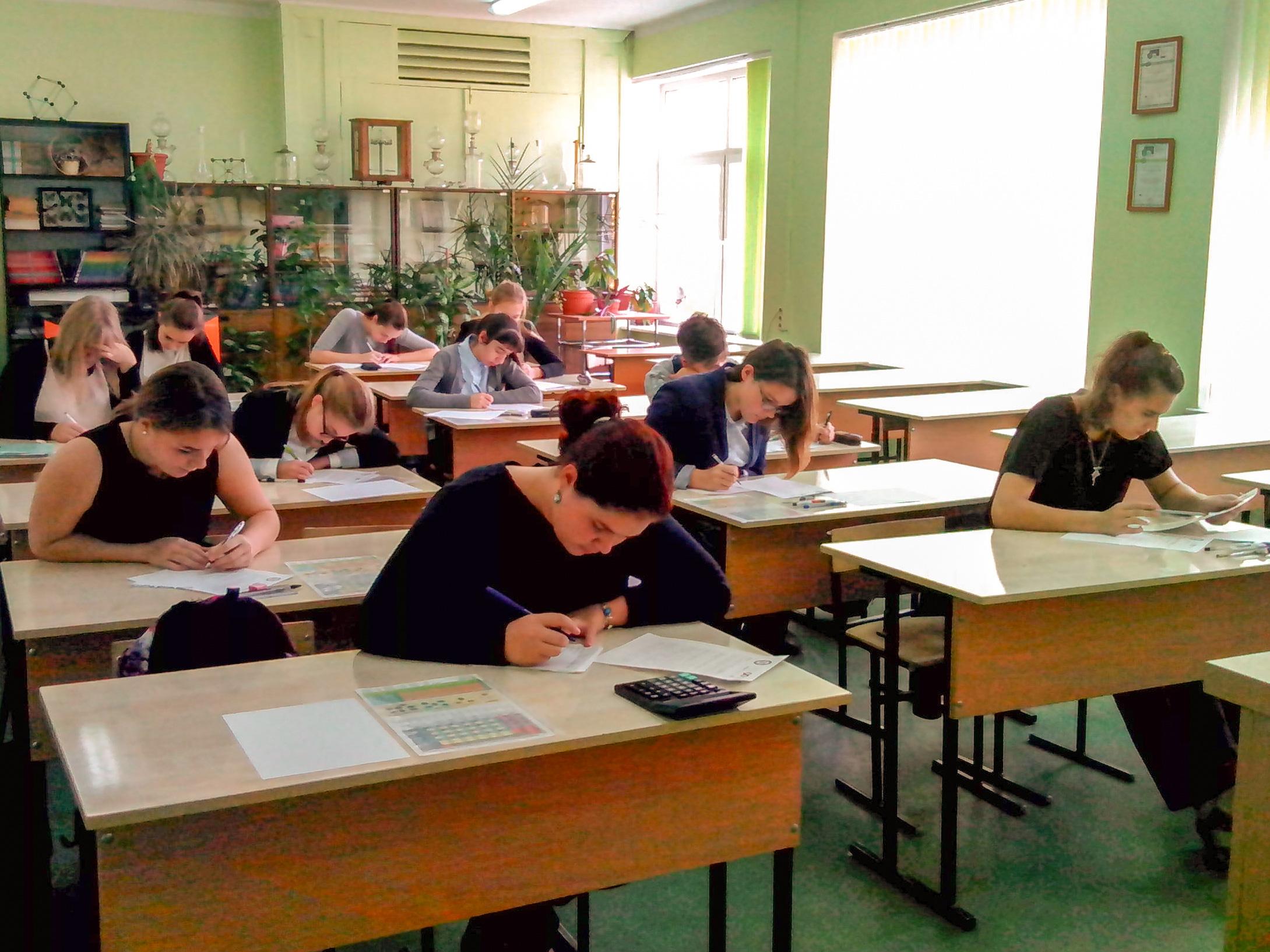 Тестирование-в-Гимназии-№32-г.-Калининград-Калининградской-области