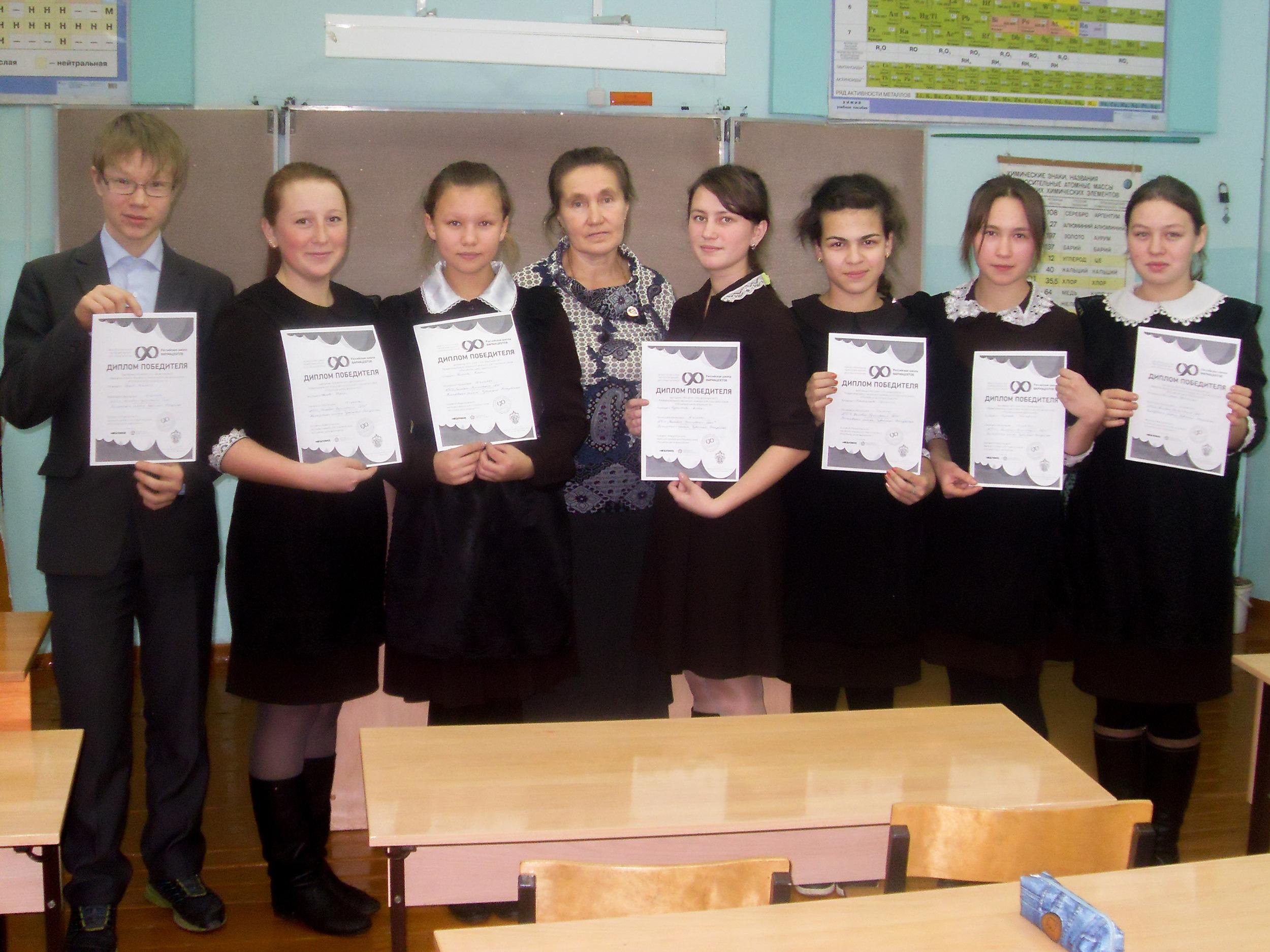 Участники в Балабаш-Баишевской СОШ Батыревского района Чувашской Республики