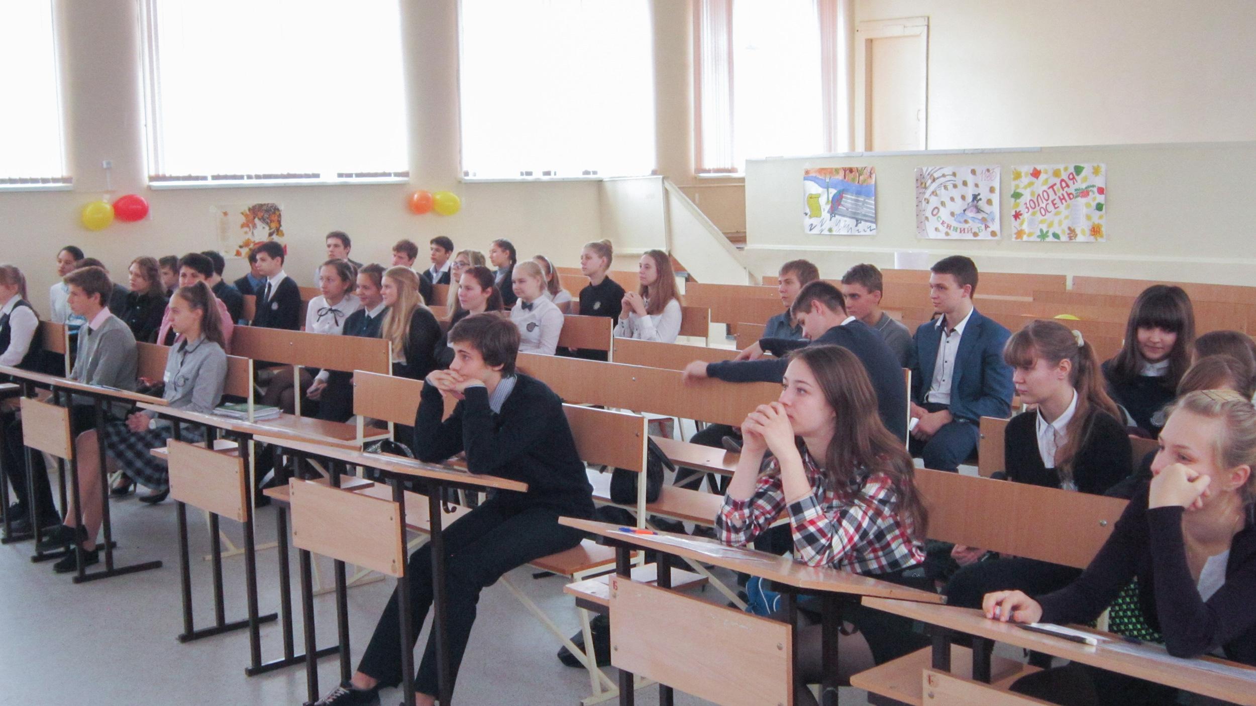 Участники и зрители викторины в Лицее №28 имени Н.А.Рябова»-г