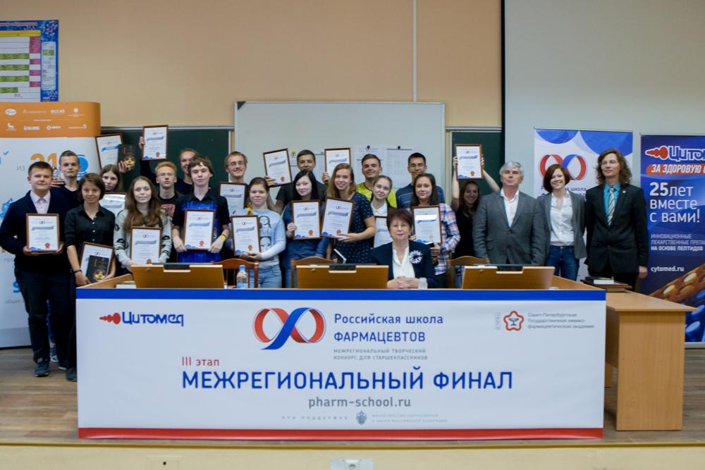 Участники межрегионального финала РШФ