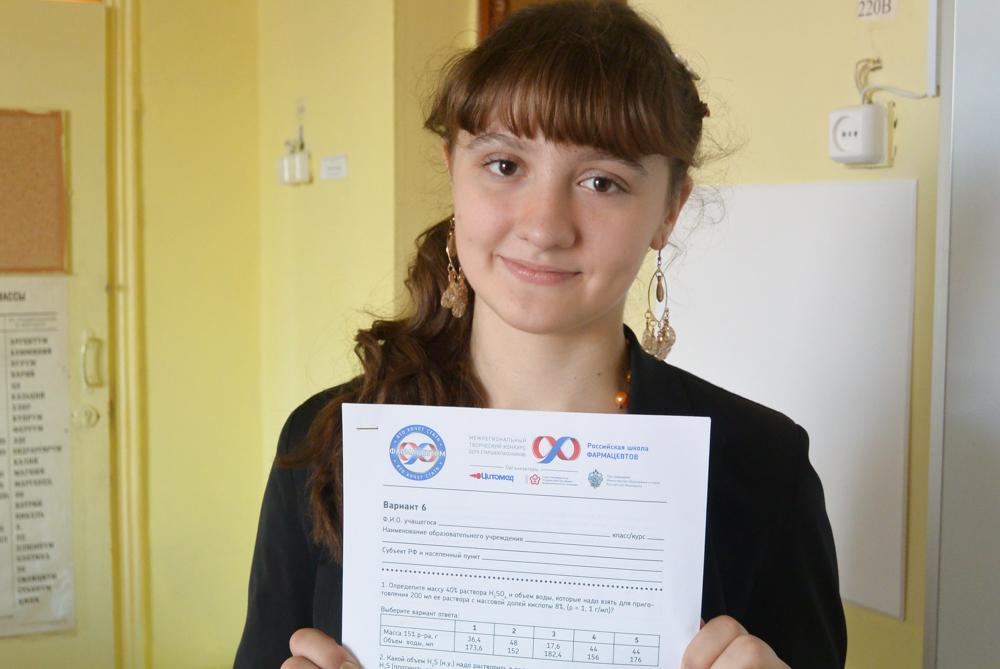 Участница в СОШ с. Лопатино Тарусского района Калужской области