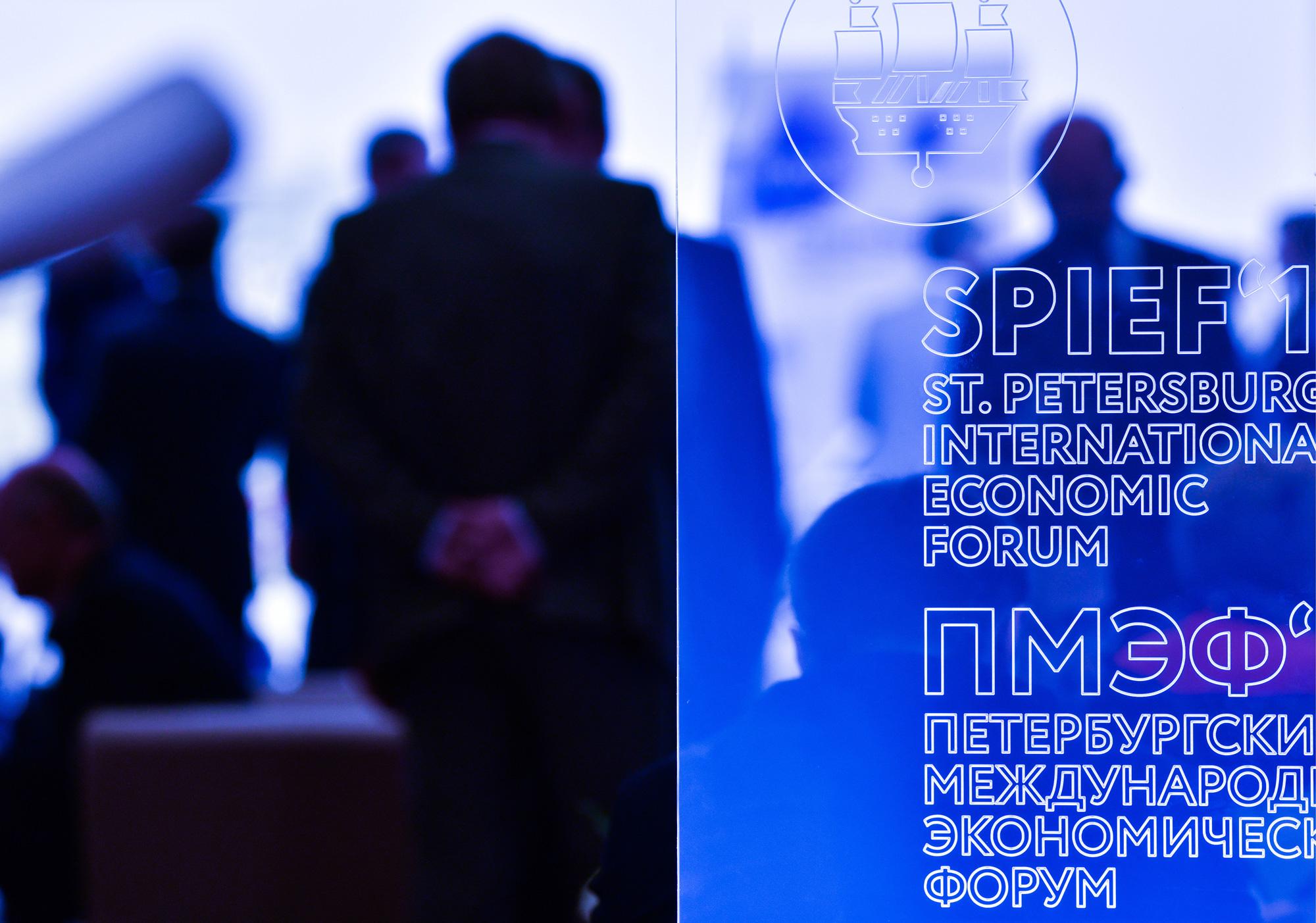 На территории конгрессно-выставочного центра Экспофорум. Стоян Васев - ТАСС