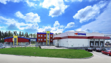 <b>Завод МБНПК «Цитомед» на площадке «Ноорловская» (ОЭЗ «Санкт-Петербург»)</b>