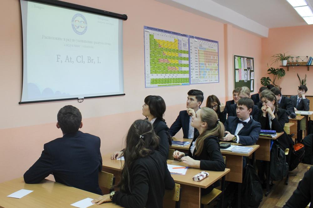 Викторина в Лицее №44 г. Чебоксары Чувашской Республики