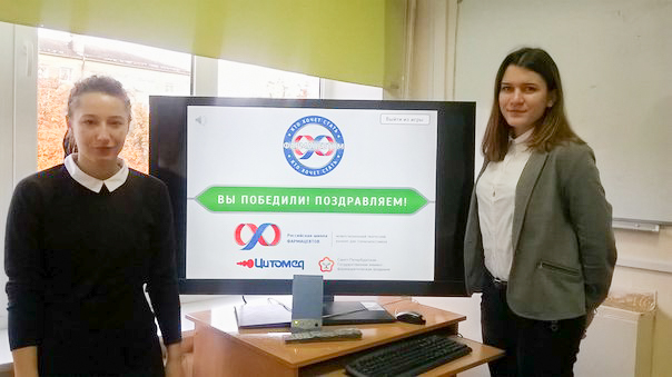Гимназия №7 г. Балтийск Калининградской области