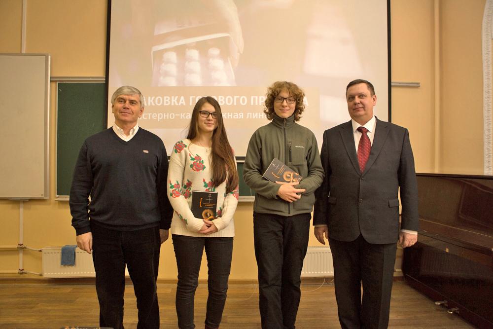 Награждение победителей викторины Кто хочет стать фармацевтом (1 тур) -1