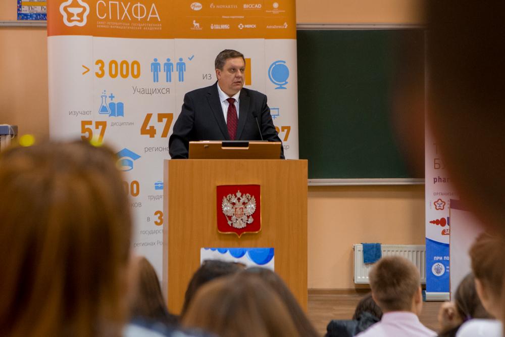Ректор СПХФА Игорь Наркевич привествует финалистов РШФ