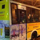 Автобусы Цитовир-3: маршруты здоровья